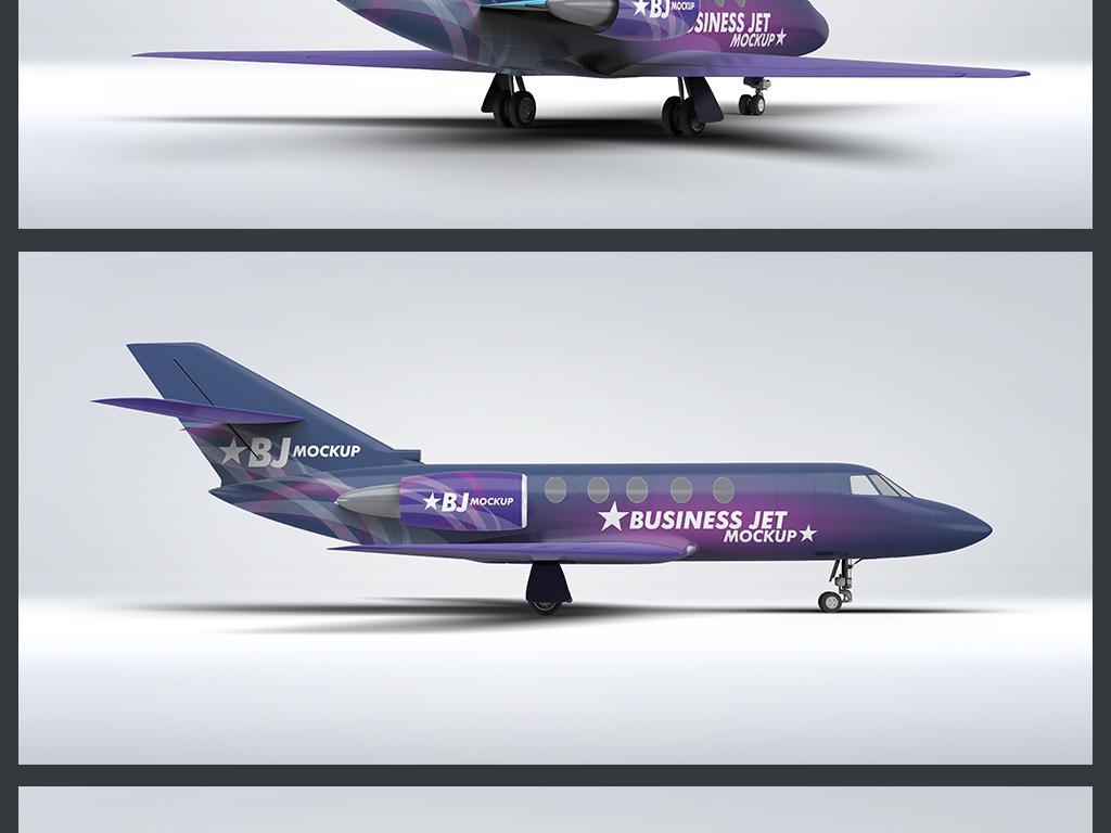 飞机机身广告效果图飞机logo展示样机
