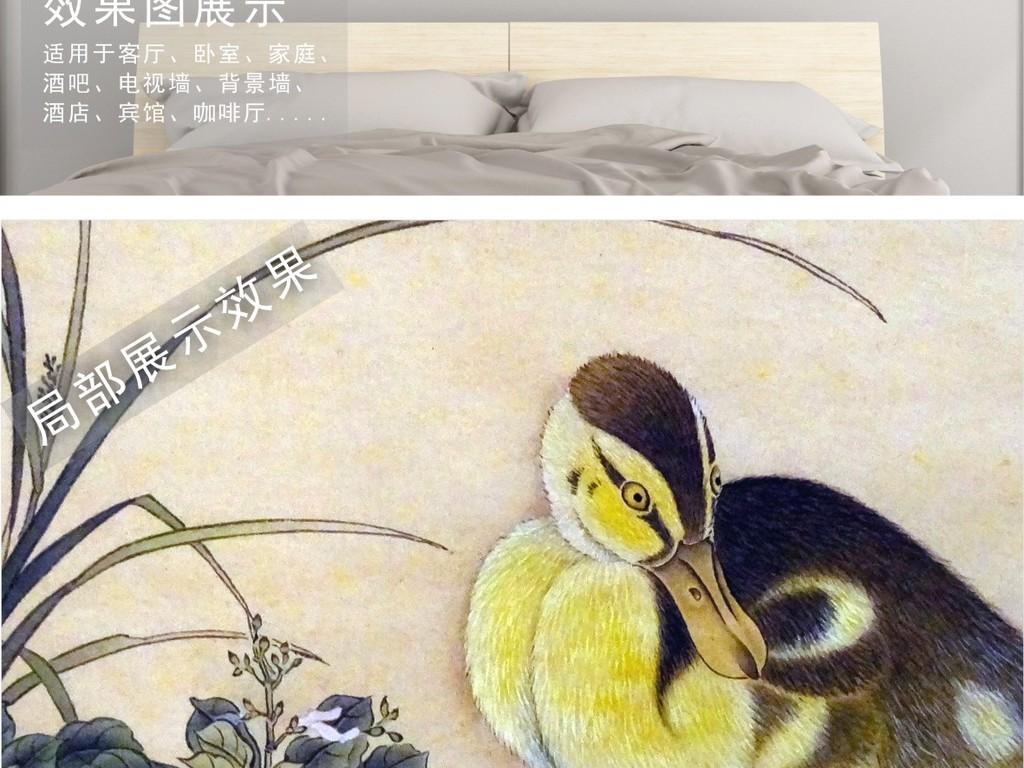 乳鸭工笔国画复古装饰无框挂画