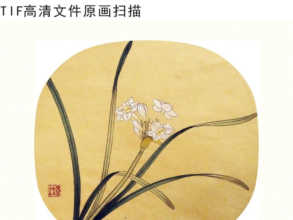 水仙花鸟工笔画中国风装饰挂画