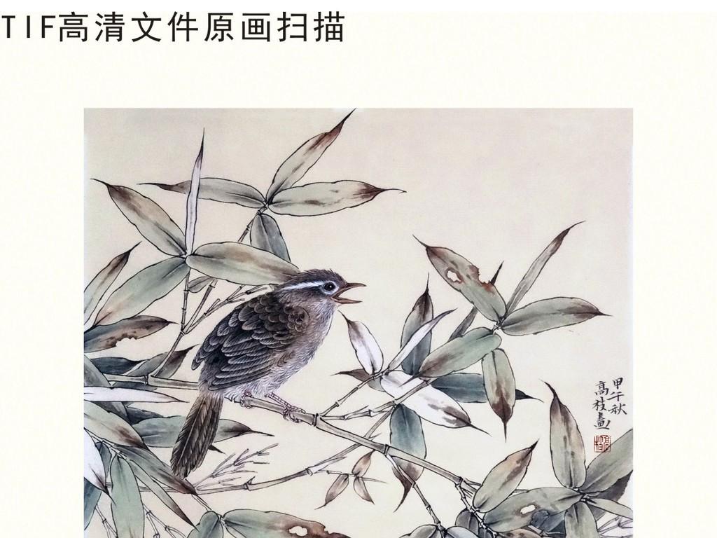 竹枝叶花鸟工笔中国风装饰挂画