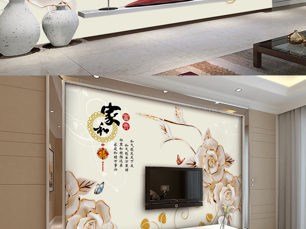 浮雕花卉电视背景墙