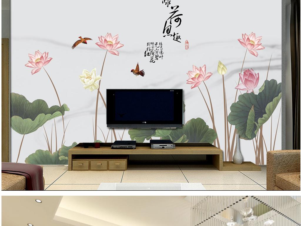 中式手绘荷花电视背景墙