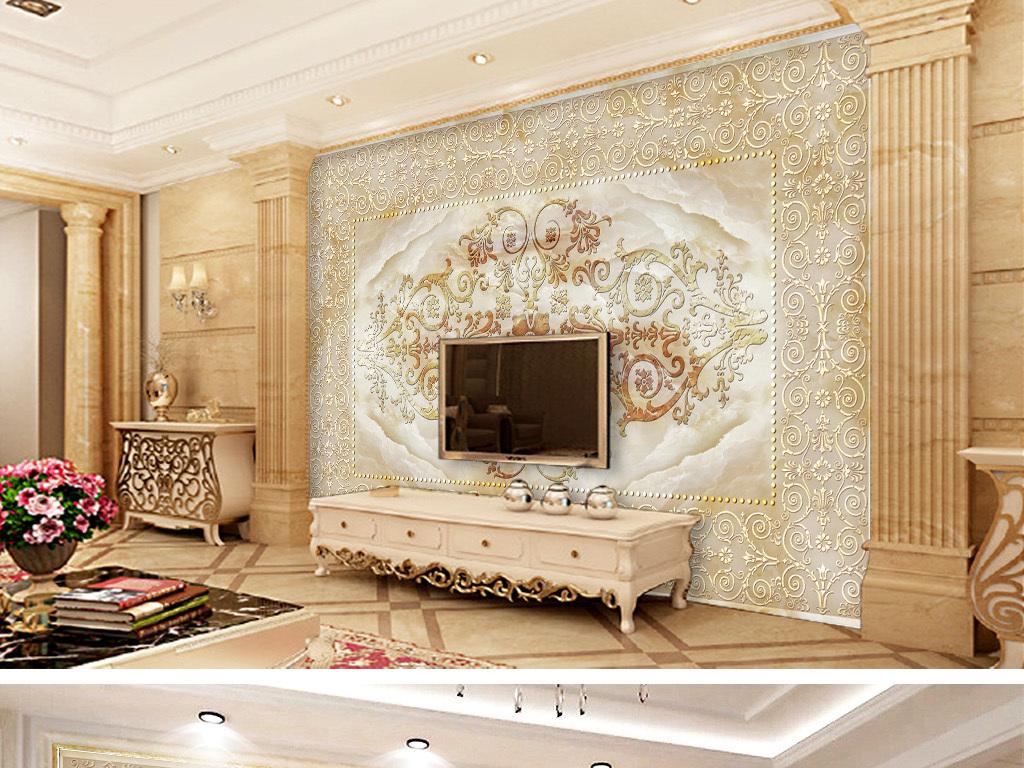 大理石欧式古典图案背景墙图片