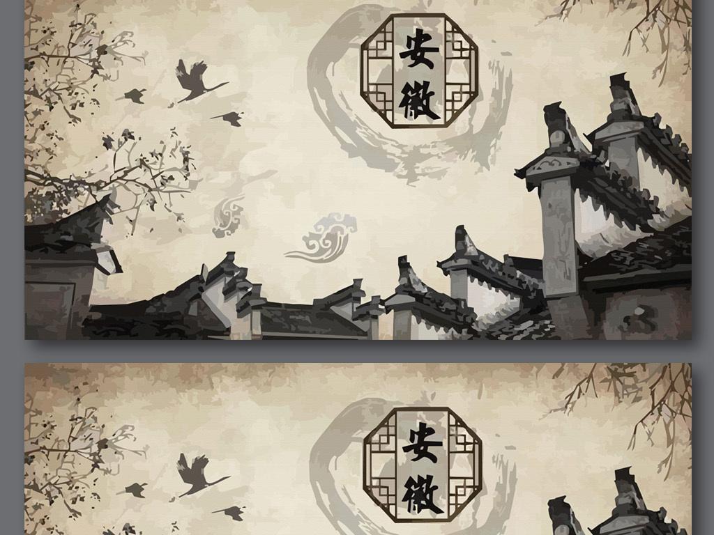 手绘徽式建筑背景墙图片