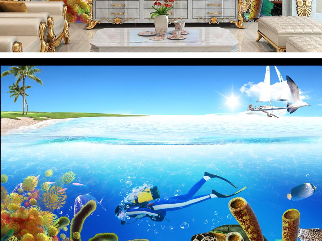 3D立体海底世界海豚电视背景墙装饰画