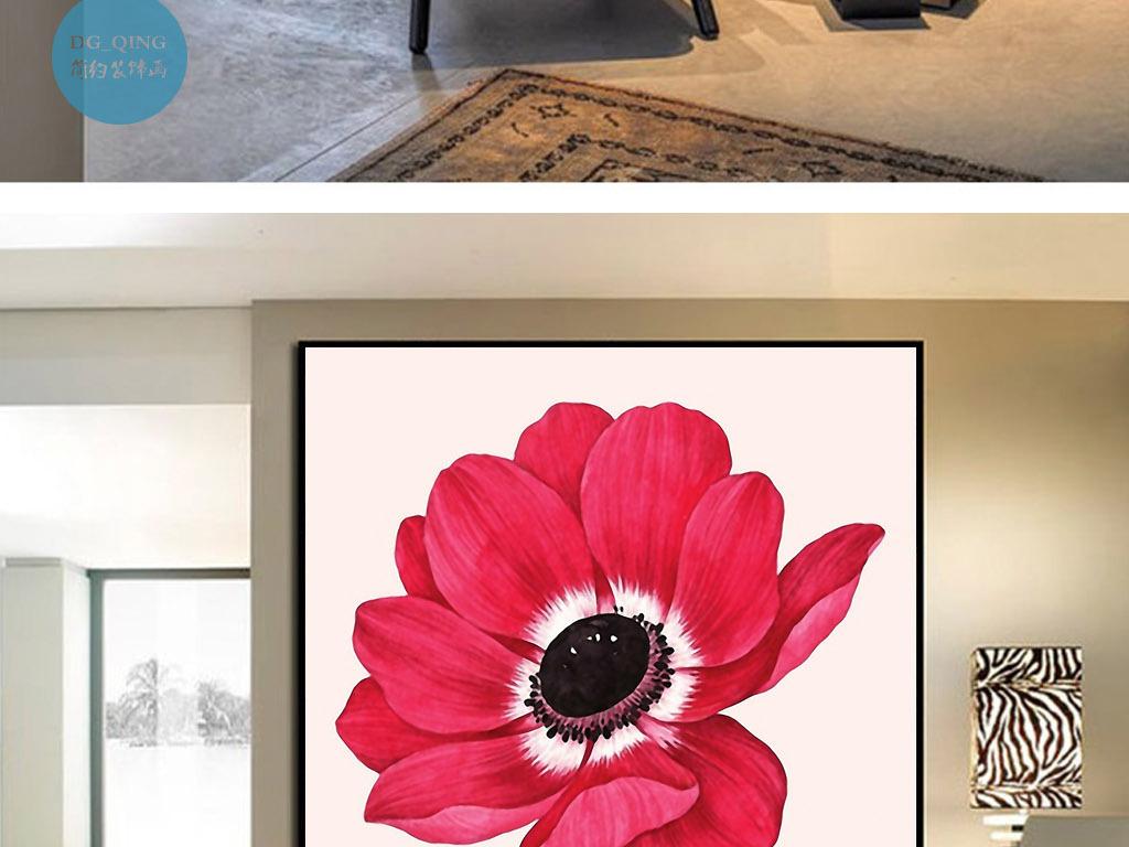 花朵侧面欧式手绘水彩现代北欧小清新装饰画
