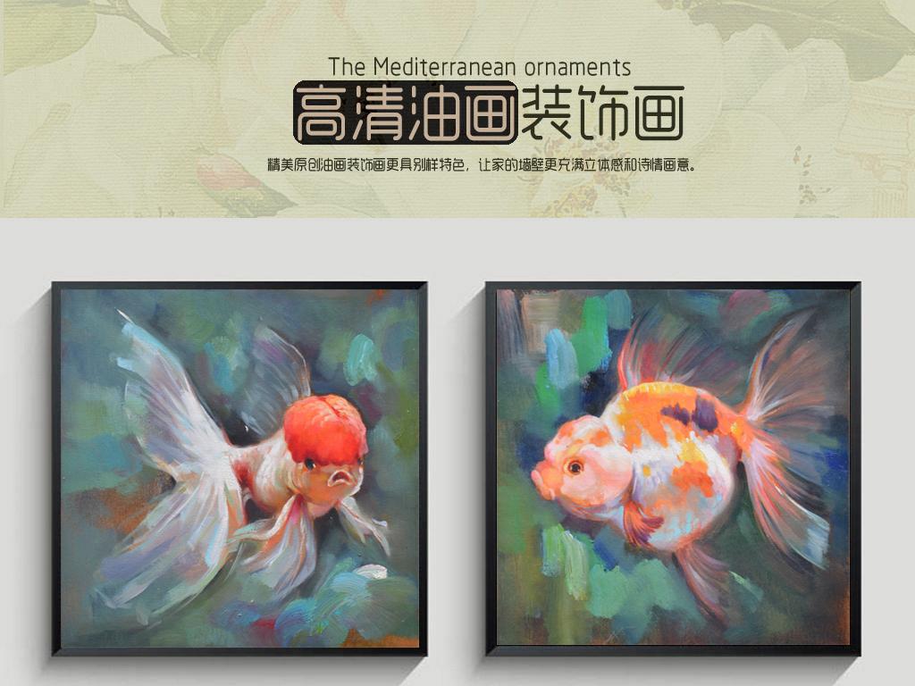手绘鸿运金鱼装饰人物抽象画现代抽象画抽象画图片简单抽象画高清黑白