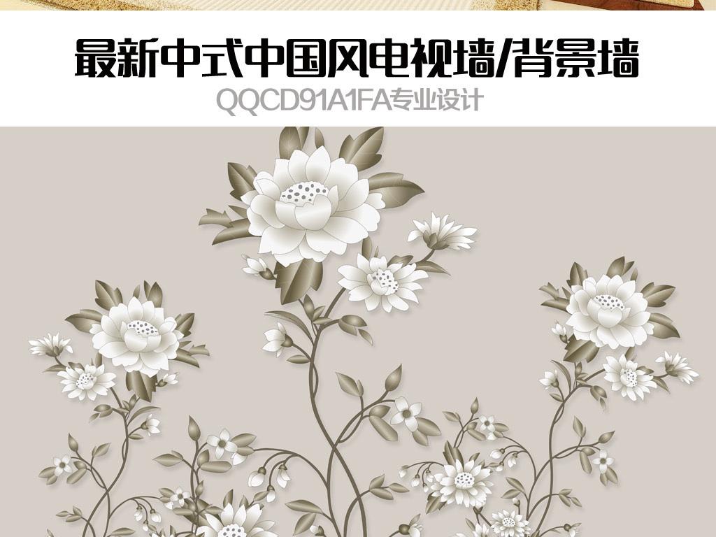 高清新中式现代手绘花卉室内背景墙电视墙