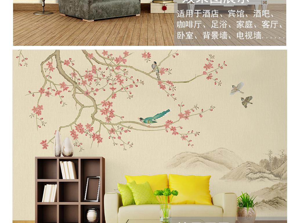 中式手绘工笔花鸟山水背景墙装饰画