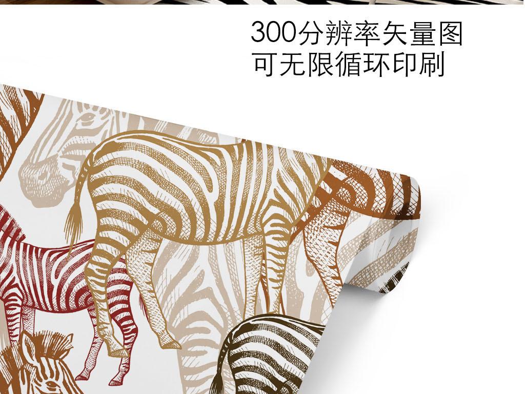 现代简约手绘斑马背景墙壁纸墙纸