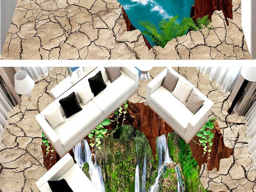 瀑布流水3d立体画地画地贴