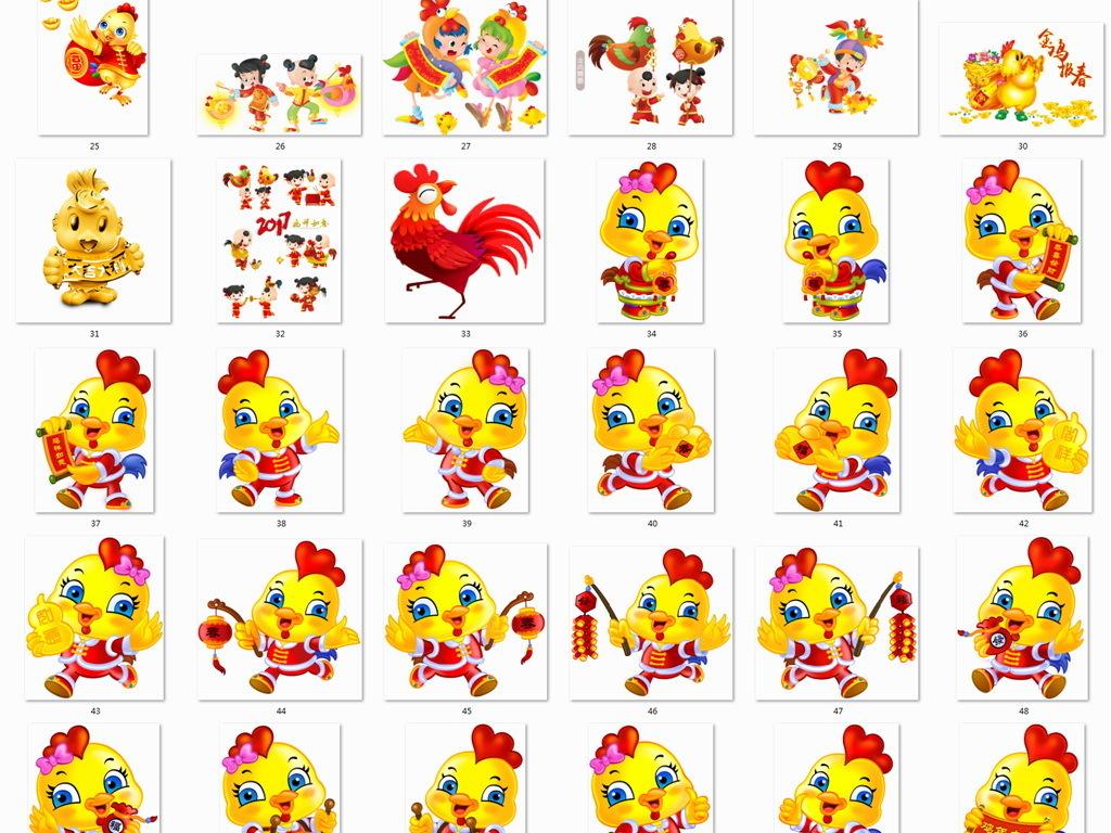 2017春节手绘彩色图片