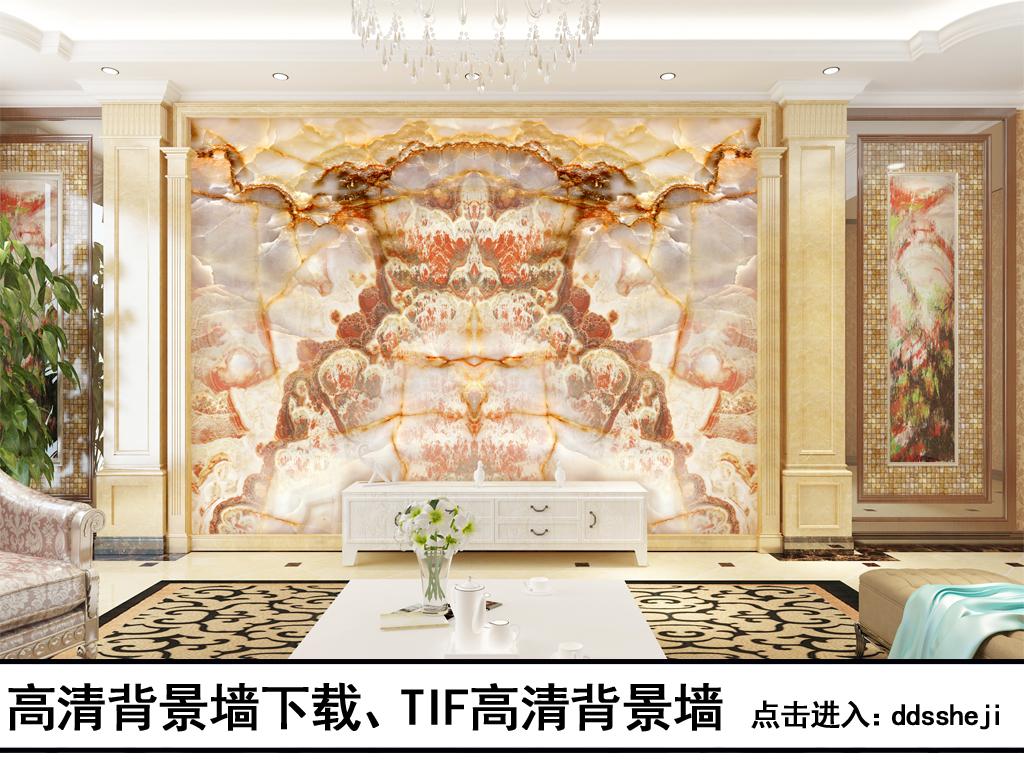 设计作品简介: 大理石纹王者荣誉石材背景墙
