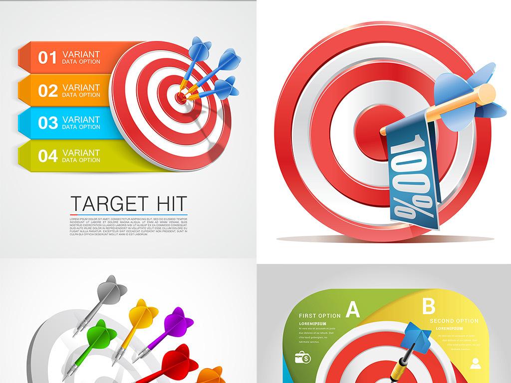 我图网提供精品流行飞镖靶心商务目标矢量信息图表素材下载,作品模板