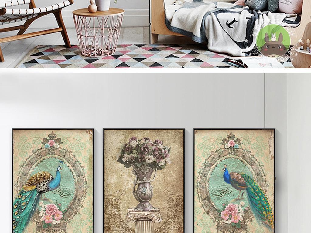 欧式怀旧孔雀花瓶三联装饰画图片