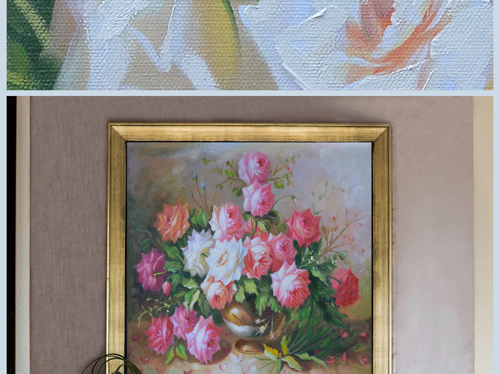 幼儿园美术花瓶立体画图片