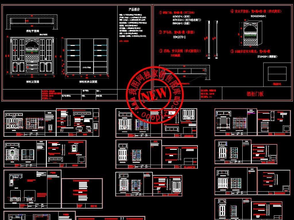 cad图库 室内设计cad图库 cad图纸 > 鞋柜酒柜橱柜衣柜杂物柜图纸