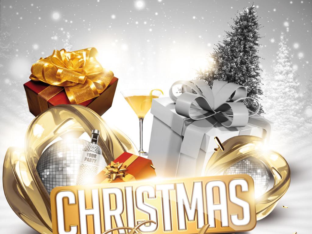 圣诞节素材圣诞贺卡圣诞晚会
