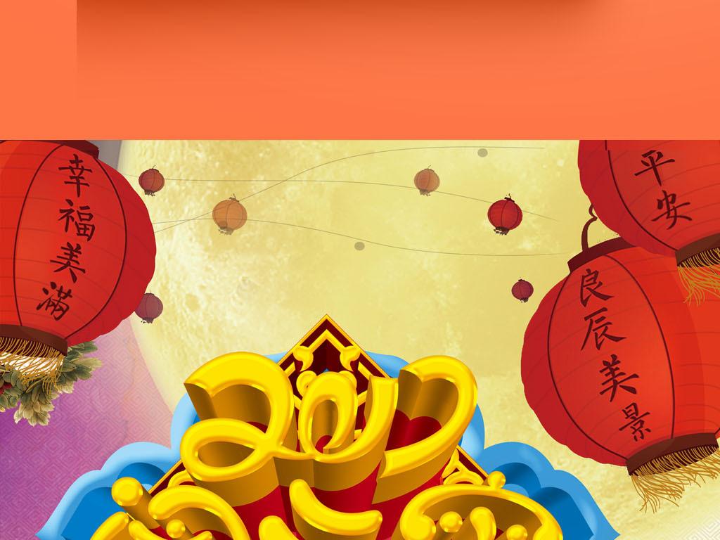 春节手绘彩色海报