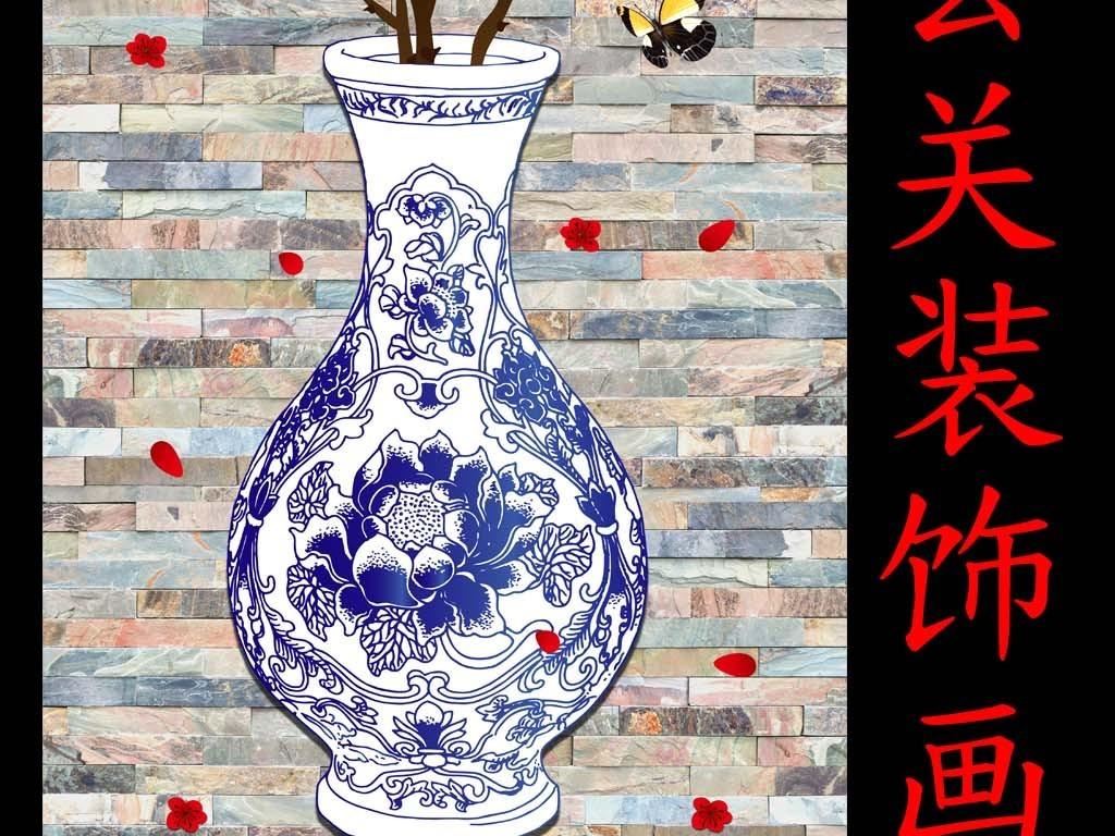 3d巨幅玄关梅花青花瓷花瓶蝴蝶石纹背景墙