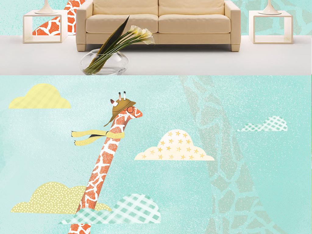 手绘长颈鹿儿童房电视背景墙装饰画