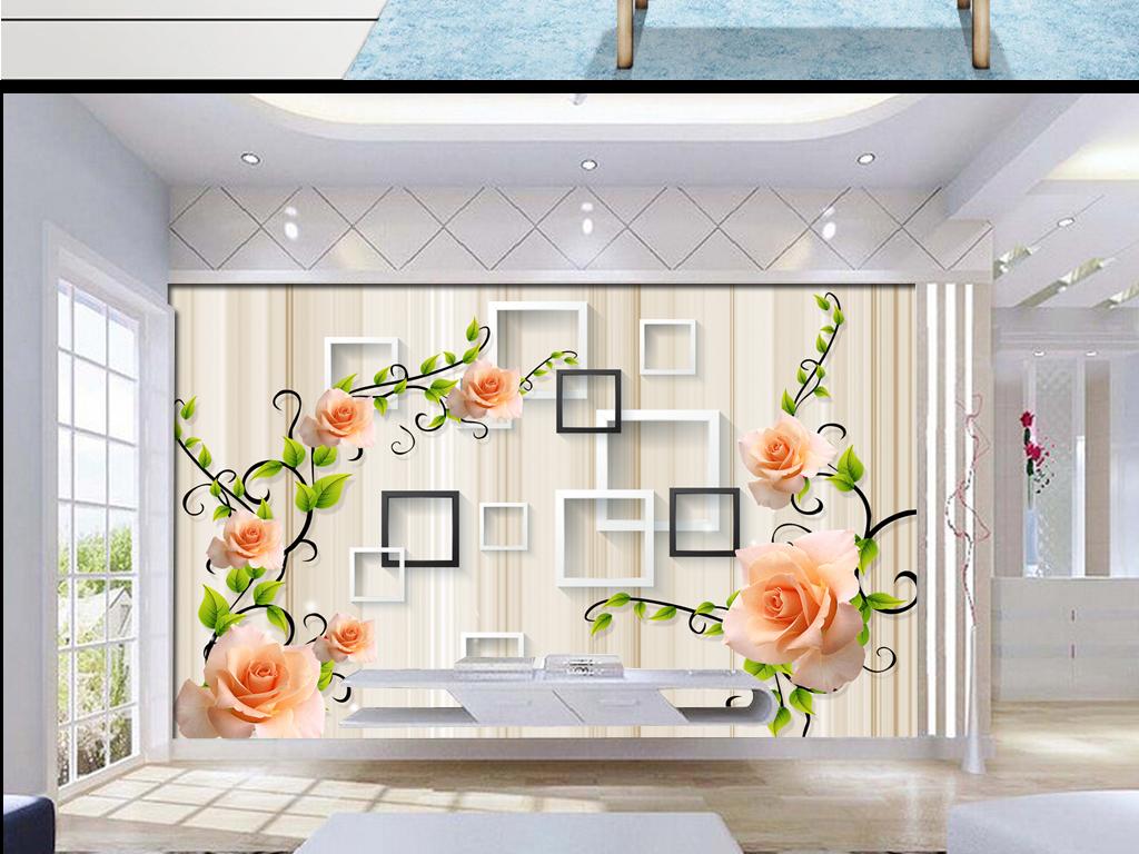 3D电视背景墙 酒店 餐厅 宾馆 沙发 瓷砖 大理石背景墙 唯美 创意 简约 抽象 时尚 梦幻 家和 清新背景 立体 花卉 花朵 玫瑰花 电视背景 玫瑰花背景 木板 3D背景 方框 电视 木板背景 方框玫瑰 背景电视 方框背景
