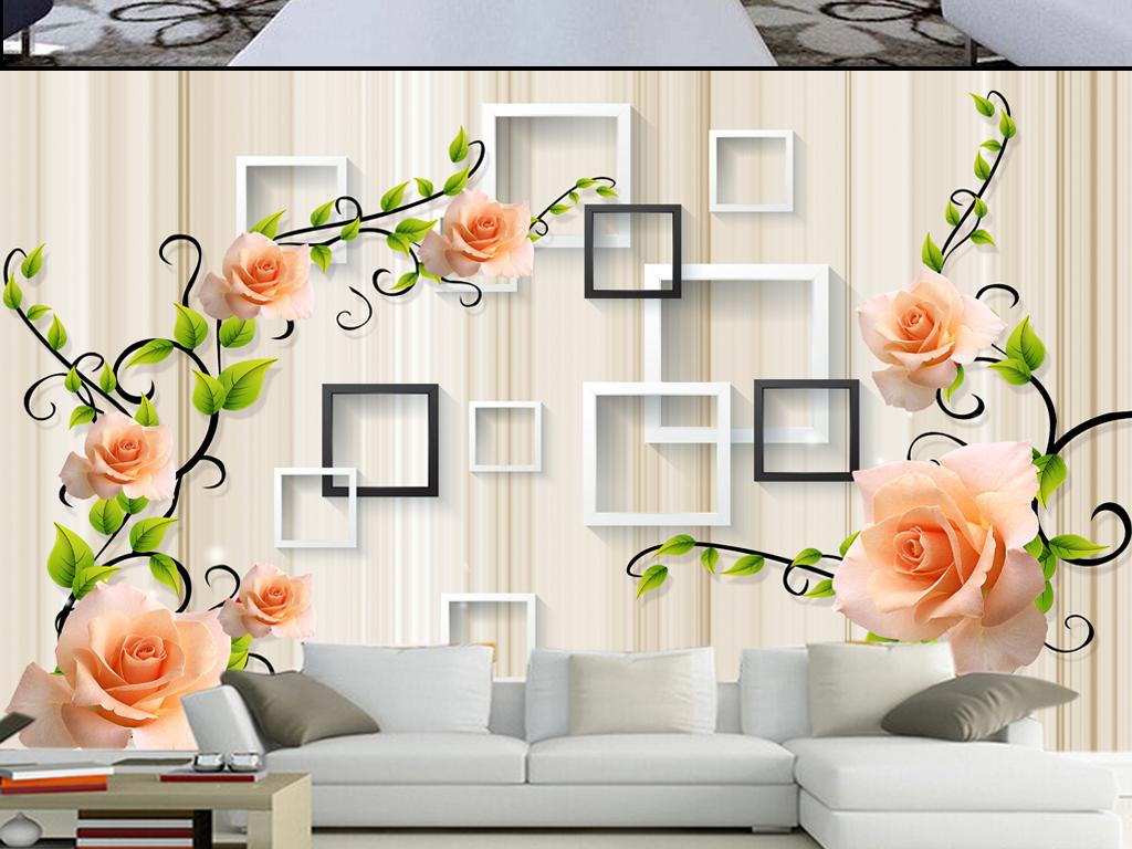 3d方框玫瑰花木板电视背景墙