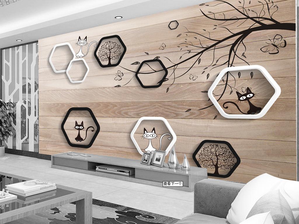 3d木板菱形可爱猫咪电视背景墙
