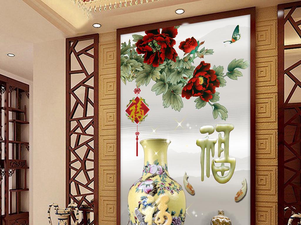 墙画装饰画手绘玄关玉兰花瓶玄关3d玄关福字中式中国中式福字中国福字