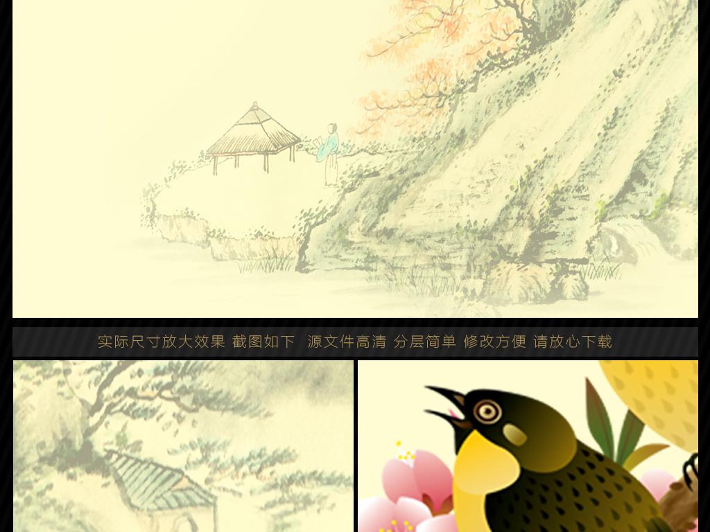 中式手绘花鸟山水玄关背景墙