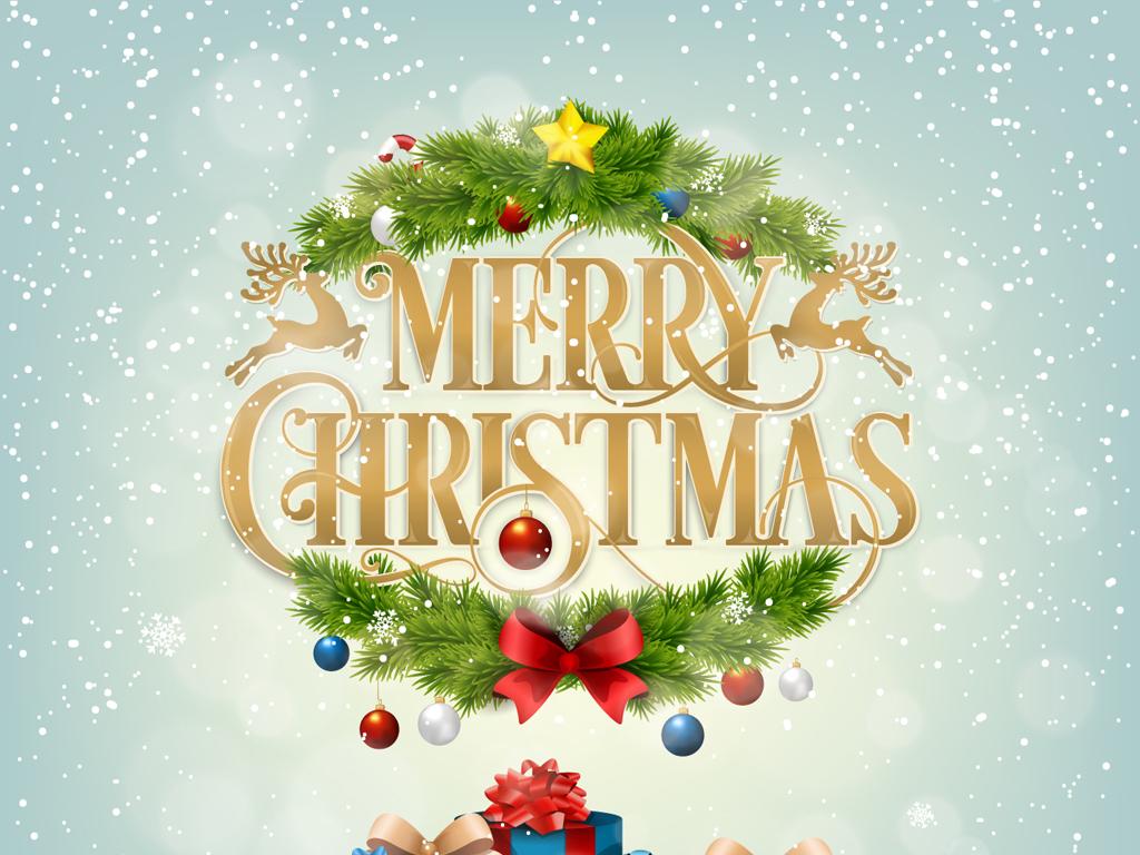 促销背景圣诞商城活动海报2017圣诞商品促销宣传海