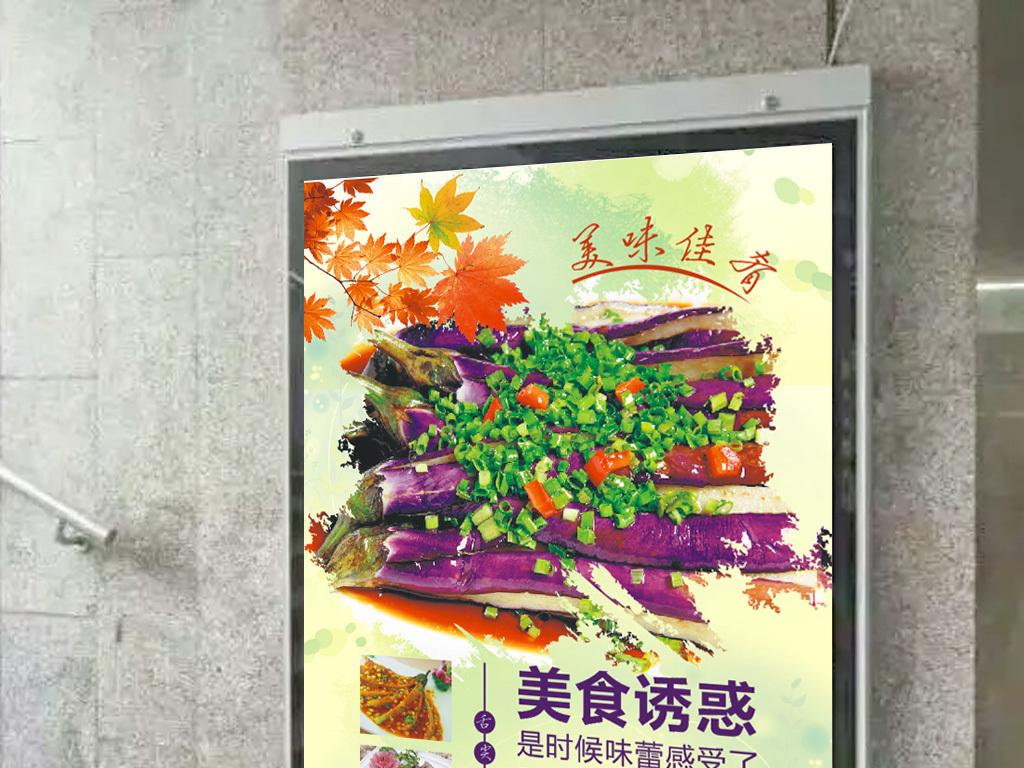 墙画手绘龙虾图案