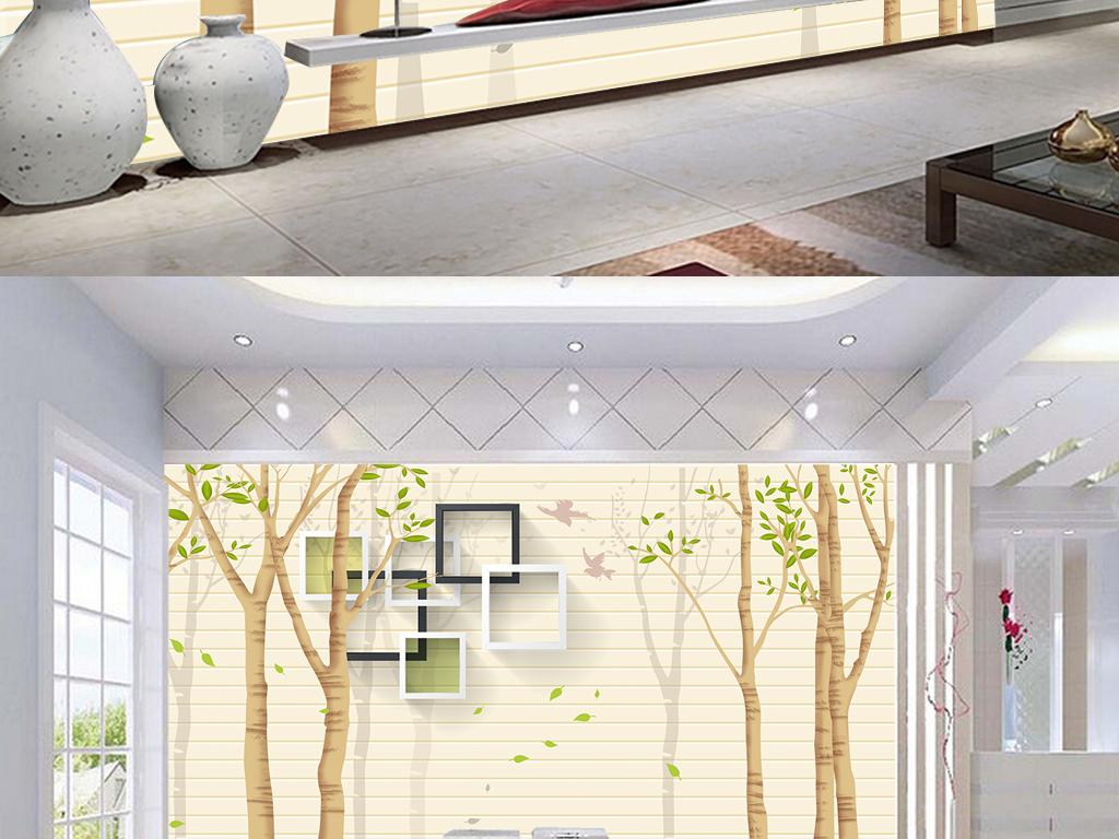 木板黄色背景背景墙装饰画无框画壁画墙纸电视背景墙