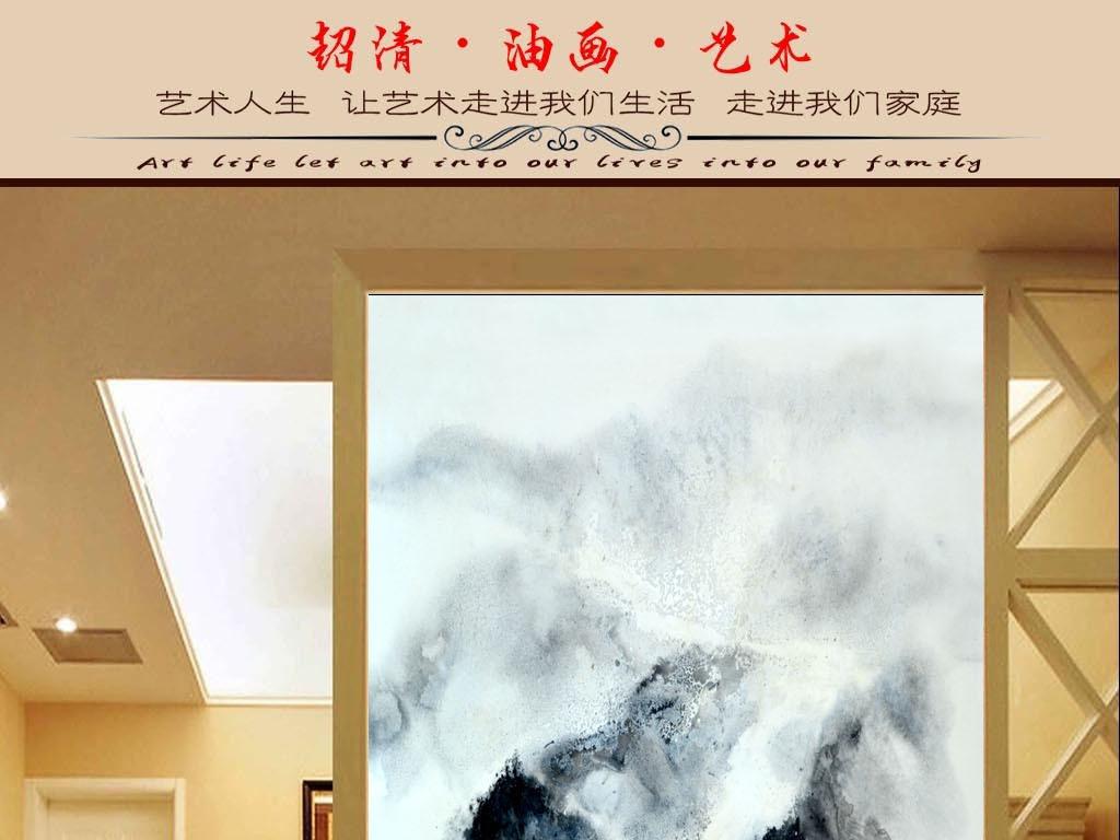 高清抽象山水画艺术玄关背景墙