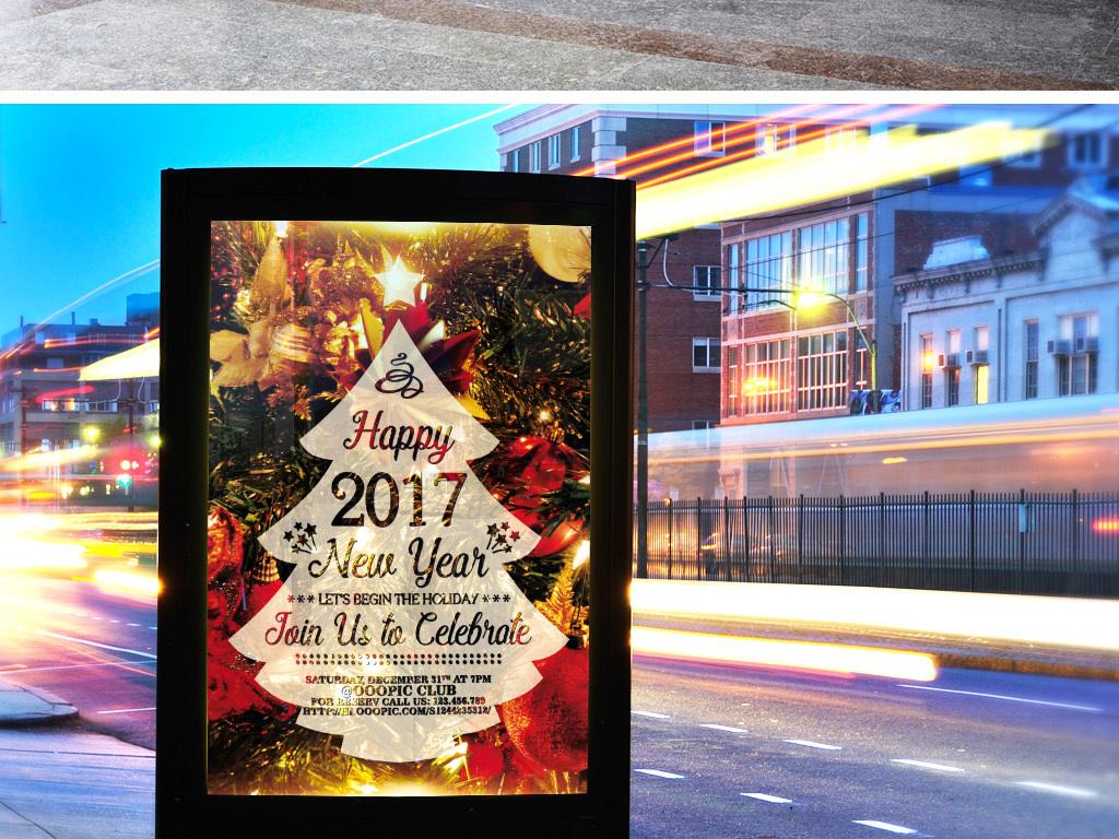 缤纷华丽元旦新年圣诞节平安夜活动宣传海报