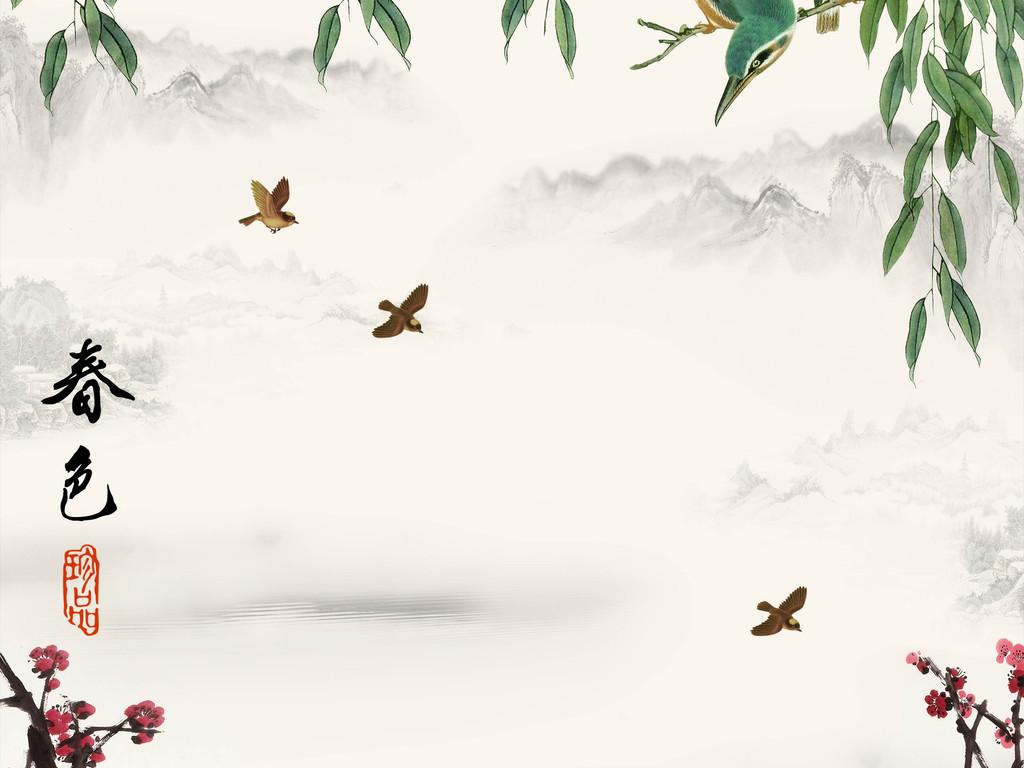 山水花鸟图片