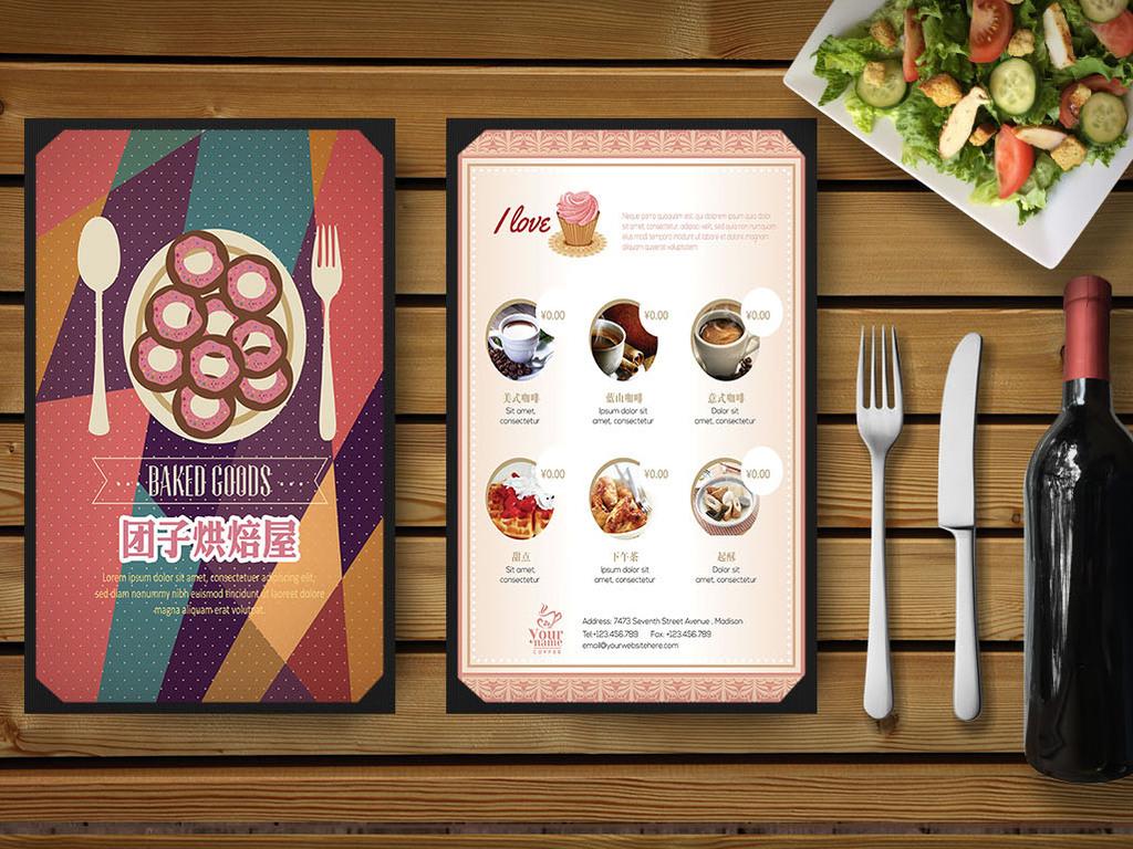 平面|广告设计 画册设计 菜单|菜谱设计 > 时尚甜品店面包房咖啡吧点