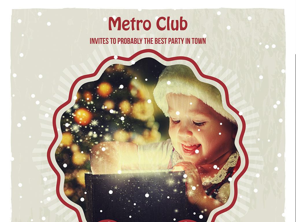 圣诞贺卡圣诞邀请函手绘儿童