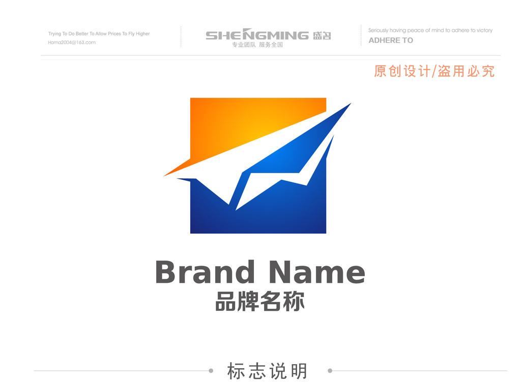标志logo设计(买断版权) it行业logo > 纸飞机梦想远飞航空网络科技