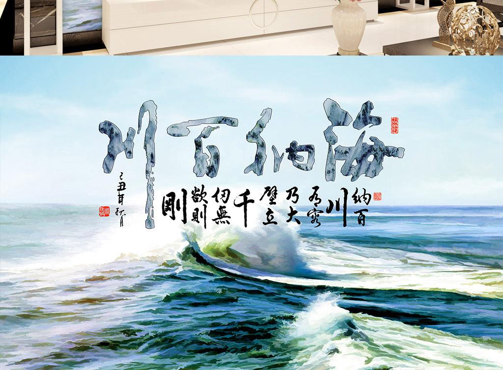 海纳百川抽象海浪油画背景墙图片