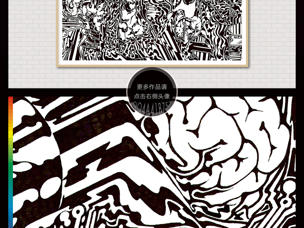 北欧黑白无框画抽象图案现代简约装饰画黑白