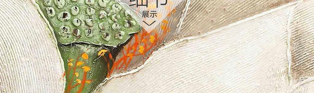 中式禅意荷花背景墙装饰画