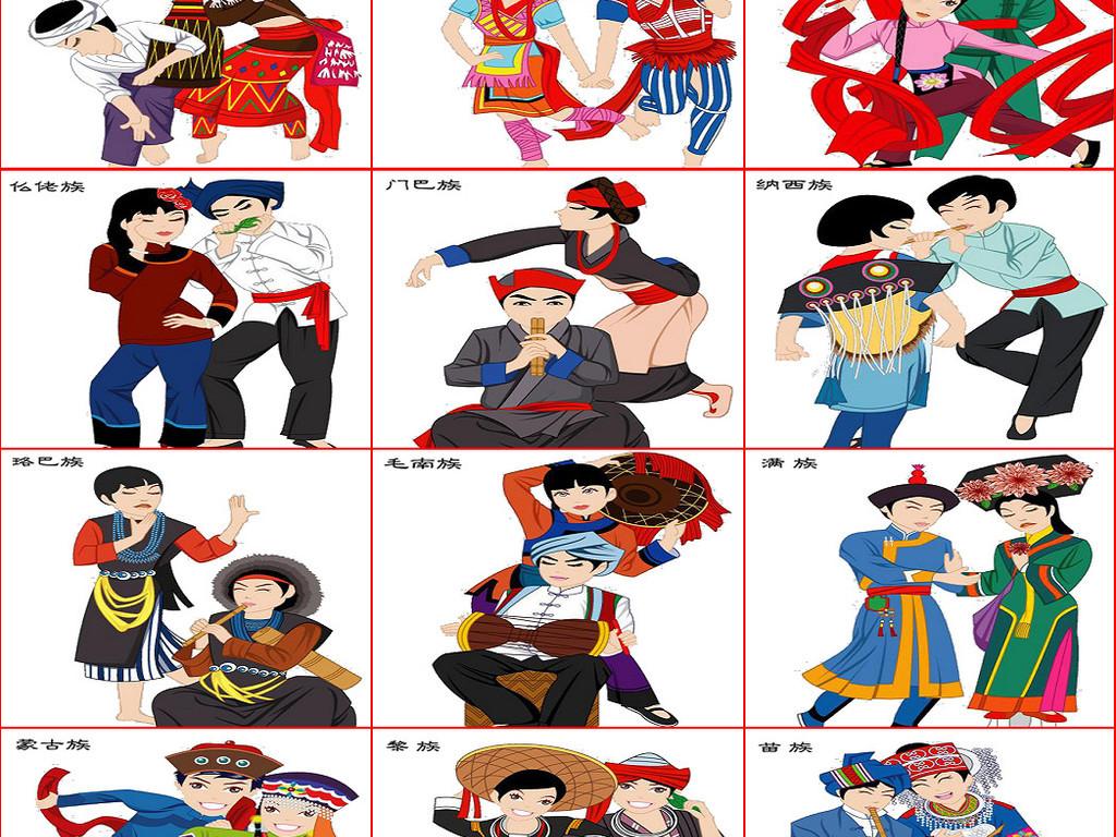 中国56个民族服饰素材免抠png透明图片图片