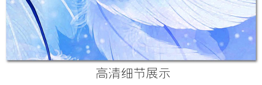 手绘小清新蓝色唯美浪漫飘落油画水彩淡彩花草色彩自然羽毛电视背景