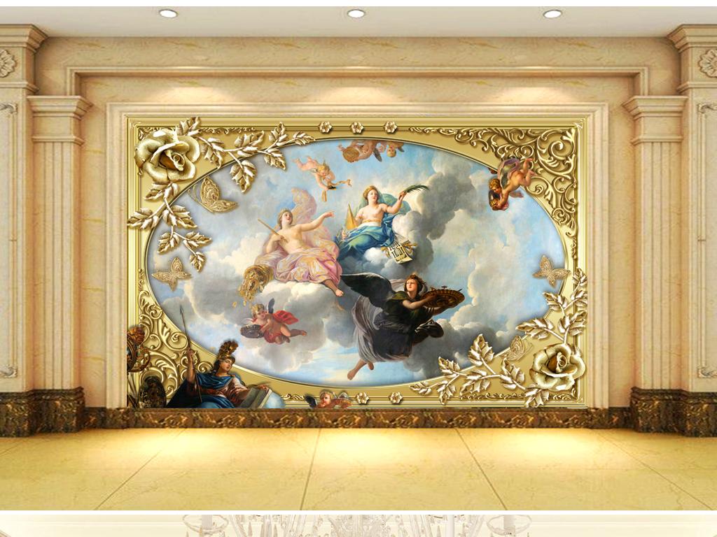 皇室经典欧洲宫廷油画3d电视背景墙图片