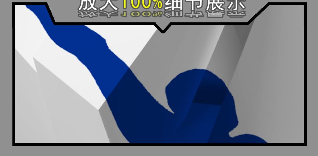 篮筐耐克抽象电视背景墙手绘背景3d背景篮球背景运动背景工装篮球运动