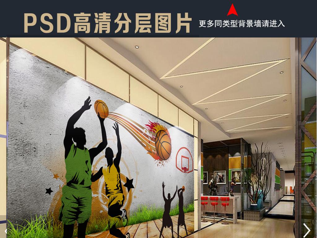 3d篮球手绘画运动场所工装背景墙