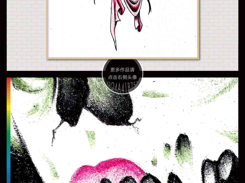黑白t恤装饰画纹身