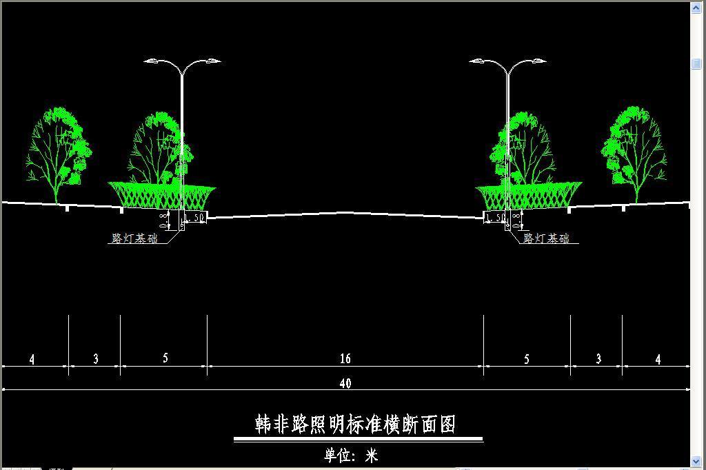 公路路灯照明cad原理图