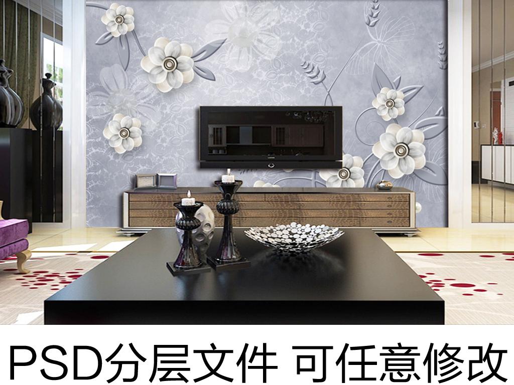 珠宝花卉电视背景墙